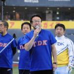 TDK応援団(10/31)