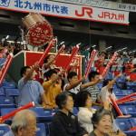 西部ガス応援団、JR九州へ友情応援