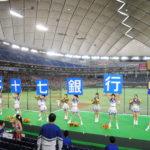 七十七銀行応援部(2016/7/16)